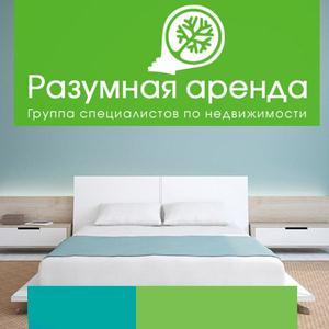 Аренда квартир и офисов Павловской