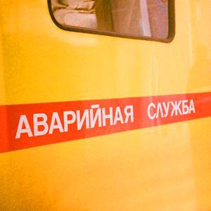 Аварийные службы Павловской