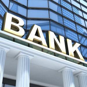 Банки Павловской