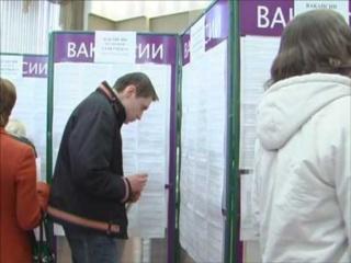 Центры занятости Павловской