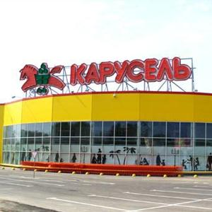 Гипермаркеты Павловской