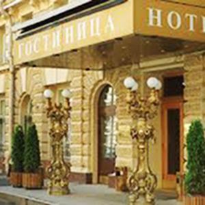 Гостиницы Павловской