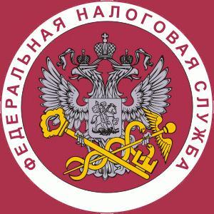 Налоговые инспекции, службы Павловской