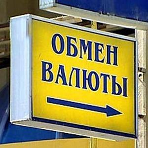Обмен валют Павловской