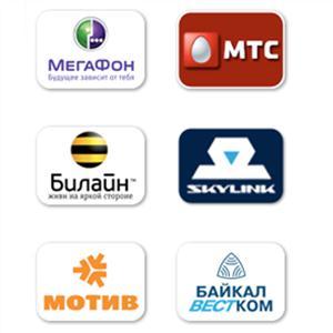Операторы сотовой связи Павловской