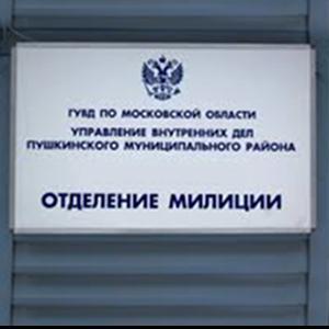 Отделения полиции Павловской