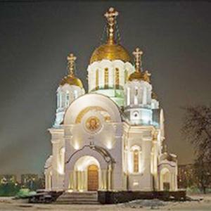 Религиозные учреждения Павловской