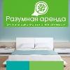 Аренда квартир и офисов в Павловской