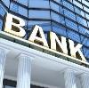 Банки в Павловской