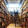 Библиотеки в Павловской