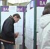 Центры занятости в Павловской