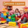 Детские сады в Павловской