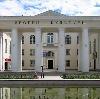 Дворцы и дома культуры в Павловской