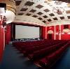 Кинотеатры в Павловской