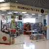 Книжные магазины в Павловской