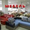 Магазины мебели в Павловской