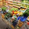 Магазины продуктов в Павловской