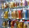 Парфюмерные магазины в Павловской