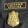Судебные приставы в Павловской