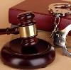 Суды в Павловской