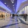 Торговые центры в Павловской