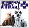 Ветеринарные аптеки в Павловской
