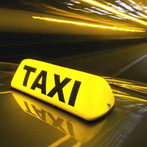 Такси Павловской