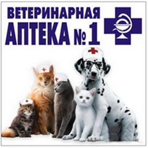 Ветеринарные аптеки Павловской